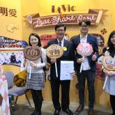 caring_co_2.jpg. Photo with our CSR partner Hong Kong Caritas