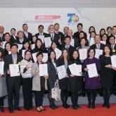 caring_co_3.jpg. Photo of the representatives of award winning companies of CK Hutchison Group